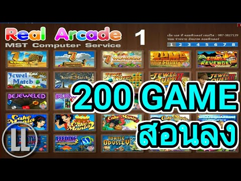 Real Arcade Games Online