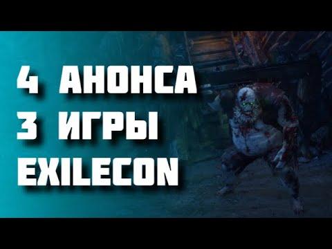 Главные новости с ExileCon. Новая Лига и Дополнение. [ День 1 ]