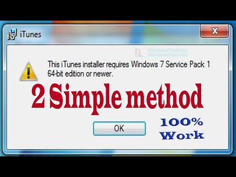latest version of itunes for windows 7 ultimate 32 bit