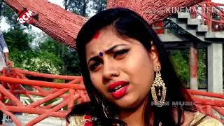 Bhojpuri gana HD downloading Dard Dil
