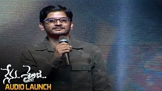 Ananth Sriram Funny Satire on Jhansi At Nenu Sailaja Audio Launch || Ram,Keerthy Suresh