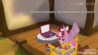 """Трейлер фильма 2018 """"Поиск"""""""
