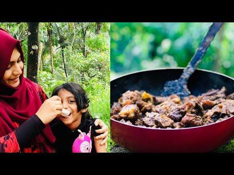 മട്ടൺ ചട്ടിപെരട്ടും നിങ്ങൾക്ക് അറിയാത്ത  വീട്ടുവൈദ്യങ്ങളും Mutton Chatti Peratt & Home remedies