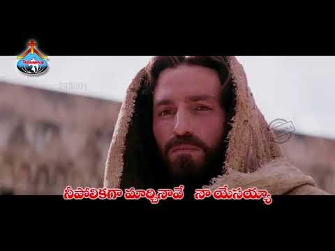 Hosanna Ministries 2018New Album Pasm Song-4 నిజమైన ద్రాక్షావళ్ళి నీవే Nijamaina Drakshavalli