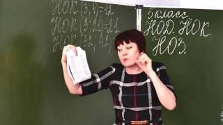 Технология БиС  Домашнее задание 5 класс  НОД  НОК  НОЗ  Тюваева В С  Астана школа 36