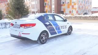 Видеорегистратор TEYES - A7