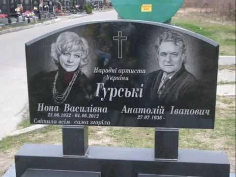 Памятники (двойные).Коростышев