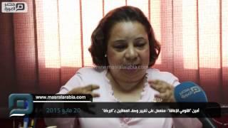 مصر العربية | أمين