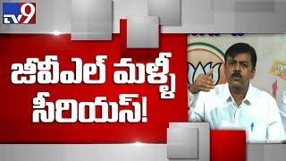 BJP leader GVL Narasimha Rao controversial comments on CM Ramesh - TV9
