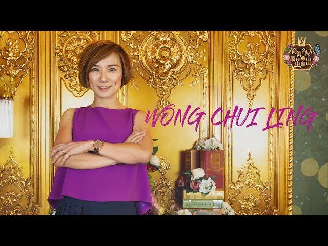 【商海名人访之破茧而出】#3 名人嘉宾 - Wong Chui Ling, 28 Days Academy Sdn Bhd 的创办人