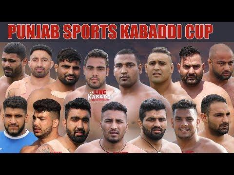 🔴 LIVE Canada Kabaddi 2017 - Punjab Sports Cup