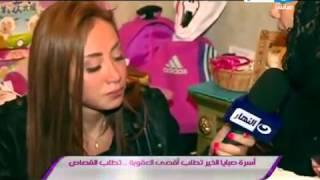 صبايا الخير ريهام سعيد حلقة الطفلة زينة عرفة