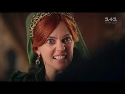 Величне столiття Роксолана 3 сезон(29)