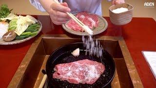 Iga Beef Sukiyaki - Gourmet Food in Japan