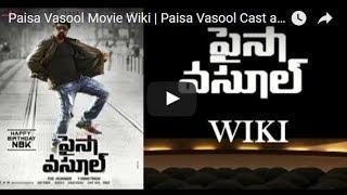 Paisa Vasool Movie Wiki   Paisa Vasool Cast and Crew   Nandamuri Balakrishna   Sriya saran