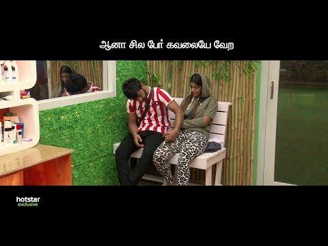 Exclusive scenes from Bigg Boss Tamil | Hotstar Exclusive