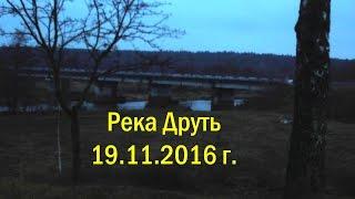 РЫБАЛКА В МОГИЛЁВСКОЙ ОБЛАСТИ Река Друть 2016 попытка поймать щуку