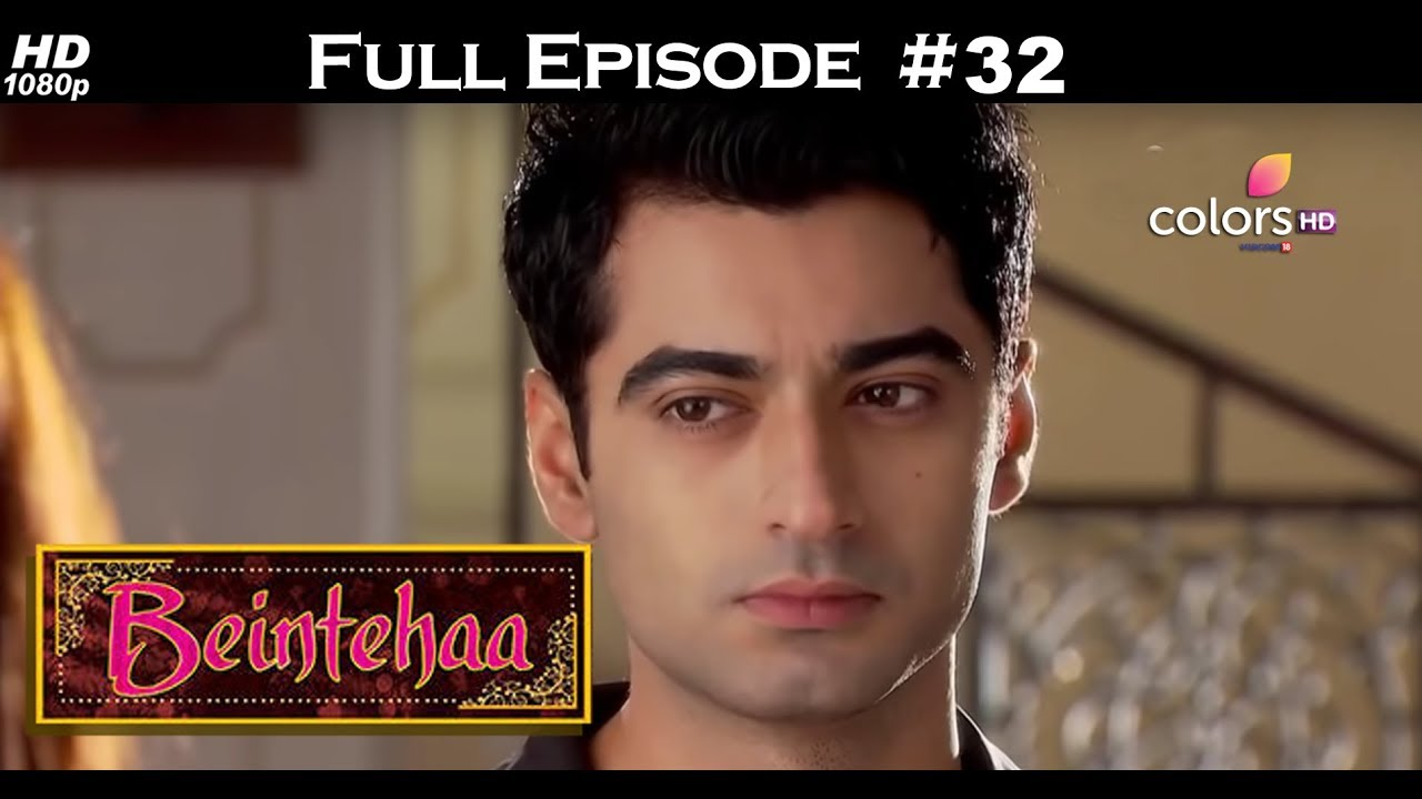 Beintehaa - Full Episode 32 - With English Subtitles