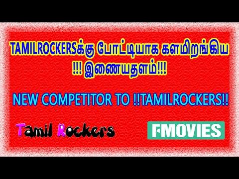 Tamilrockersக்கு...