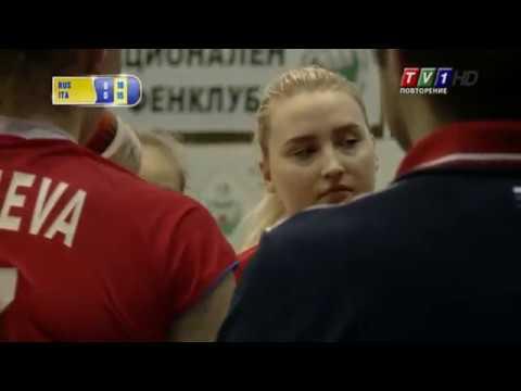 RUS - ITA   Final U17 European Champion 2018 Set1  (15-16)  -  Set 4 (22-23)