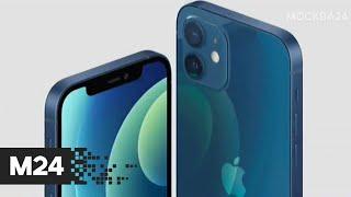Акции Apple взлетели накануне презентации нового iPhone - Москва 24