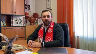 Стельмащук Святослав. Запрошення на Кубок  України