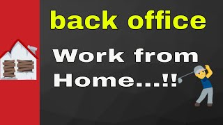 back office work from home - how back office work from home in hindi || back office training video