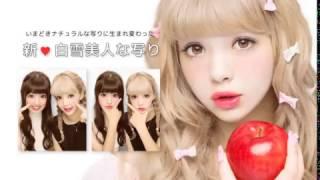 フリューの2016年夏発売機種『Shirayuki happy ending (シラユキ ハッピ...