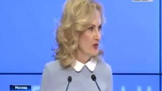 Вести-Хабаровск. Заседание коллегии Минвостокразвития