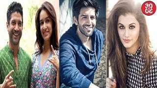Shraddha Kapoor-Farhan Akhtar's Insta Camaraderie | Taapsee-Kartik To Team Up For 'CNKB'