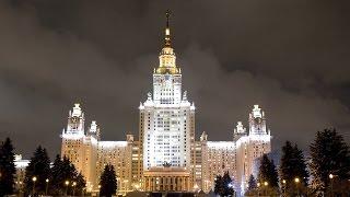 Работа в Москве для Козерога – ГОРОСКОП ПРОВИНЦИАЛА