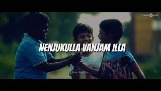 Pallikoodam Song|Natpe Thunai|WhatsApp Status|Ram Roselin