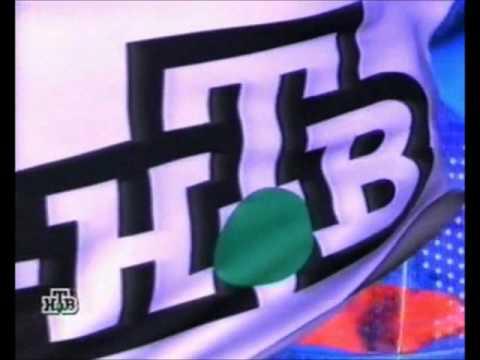 Часы НТВ и заставка Сегодня (1998-2001)