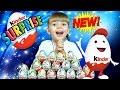 36 Киндеров из новой коллекции Kinder Surprise Киндерино Профессии Горячая новинка 2016 mp3