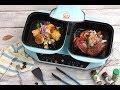 【旗艦逸品】MULTEE摩堤 雙爐Performa Duo IH智慧電磁爐(雙享爐.雙口爐) product youtube thumbnail