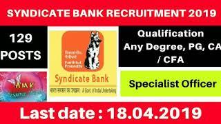 Syndicate Bank Recruitment 2019