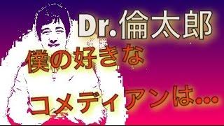 堺雅人主演『Dr 倫太郎』より ❐毎朝一通名言メルマガ登録はこちら→https...