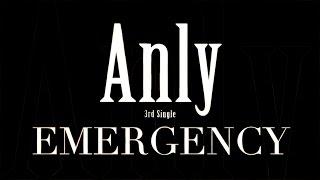 Anly(アンリィ)/EMERGENCY ドラマ「僕のヤバイ妻」オープニングテーマ ...