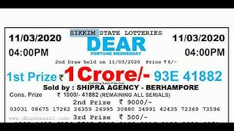 Lottery Sambad 4pm 11/03/2020 Sikkim State Lottery Result Today Day Live