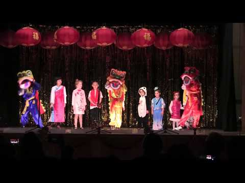 2018 Chinese New Year Celebration International School of Indiana