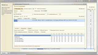 Відновлення з архіву бази даних PostgreSQL