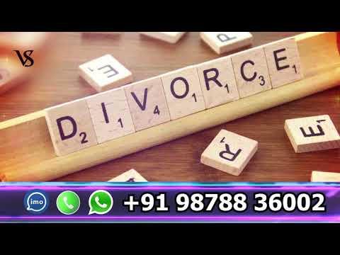 9878836002 - Vashikaran Specialist - कामदेव वशीकरण मंत्र किसी भी स्त्री को अपने वश में करें