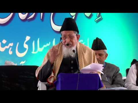 "Maulana Sayed Jalaluddin Omri Sahb ""All India Ijtema Arkaan""Jamaat-e-Islami Hyderabad Telangana 2015"