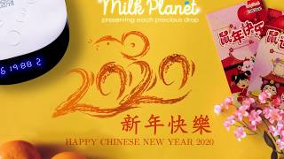 Milk Planet Chinese New Year 2020 Greetings 新年快乐