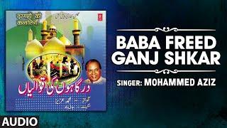 BABA FREED GANJ SHKAR (Audio) | MOHAMMED AZIZ | T-Series Islamic Music