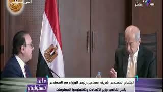 المهندس شريف إسماعيل رئيس مجلس الوزراء يترأس اجتماعا لمجلس إدارة صندوق تطوير التعليم