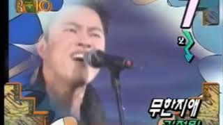 97년 2월 3주 가요톱10 순위 thumbnail