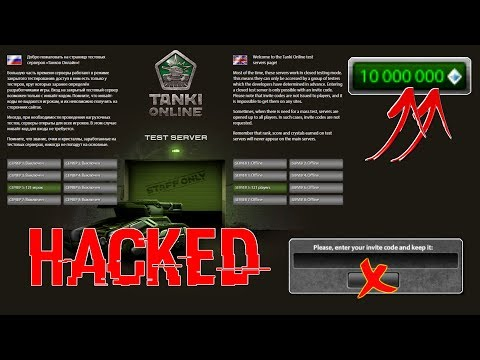 Tanki Online - How to HACK into TEST SERVER | NO INVITE CODE NEEDED (WORKING 2017)
