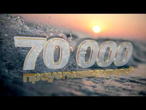 70 000 преуспевших людей. Ринат Абу Мухаммад
