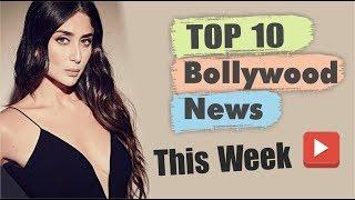Top 10 Bollywood News This Week   15 April - 20 April 2019   Bollywood Latest News This Week